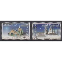 Moldavie - 2005 - No 458/459 - Églises