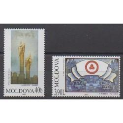 Moldavie - 2003 - No 407/408 - Peinture