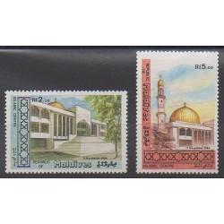 Maldives - 1984 - No 976/977 - Religion
