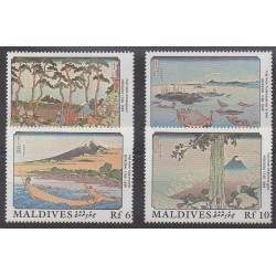 Maldives - 1989 - No 1191/1194 - Peinture
