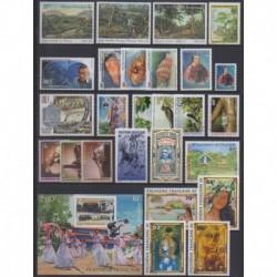 Polynésie - Année complète - 1996 - No 498/523 - BF21