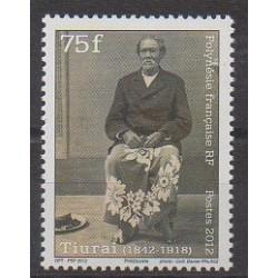 Polynésie - 2012 - No 994 - Célébrités