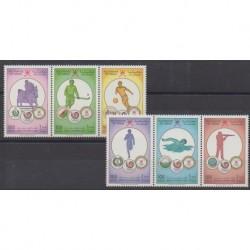Oman - 1988 - No 305/310 - Jeux Olympiques d'été
