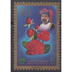 Oman - 1990 - Nb 333 - Roses