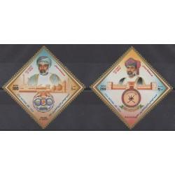 Oman - 1992 - Nb 346/347 - Various Historics Themes