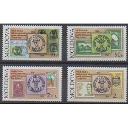 Moldavie - 1998 - No 249/252 - Timbres sur timbres