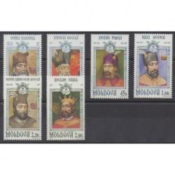 Moldavie - 1997 - No 217/222 - Royauté - Principauté