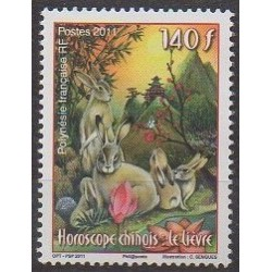 Polynesia - 2011 - Nb 939 - Horoscope