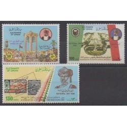 Oman - 1986 - Nb 283/285