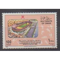 Oman - 1986 - Nb 281 - Various sports