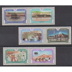 Oman - 1987 - Nb 290/295 - Religion