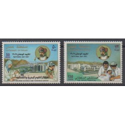 Oman - 1987 - No 297/298