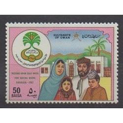 Oman - 1987 - No 287