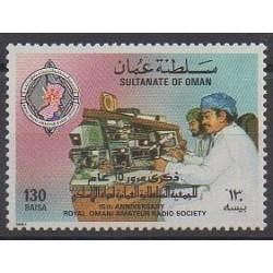Oman - 1988 - No 299 - Télécommunications