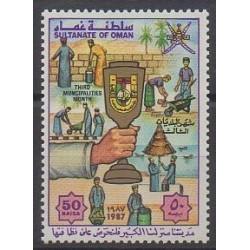 Oman - 1987 - No 296