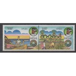 Oman - 1989 - No 323/324