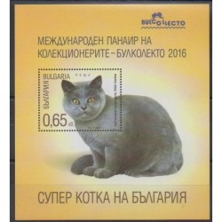 Bulgaria - 2016 - Nb BF355 - Cats - Philately