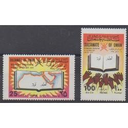 Oman - 1974 - Nb 141/142