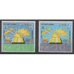 Oman - 1979 - Nb 176/177