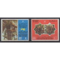 Oman - 1982 - Nb 224/225 - Trees