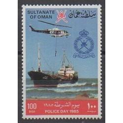 Oman - 1985 - No 252 - Hélicoptères
