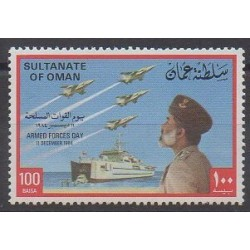 Oman - 1984 - Nb 251 - Military history
