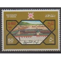 Oman - 1985 - No 253 - Religion