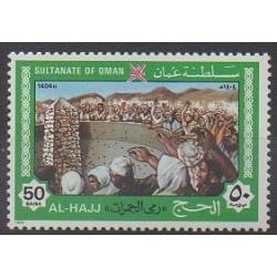 Oman - 1984 - Nb 244 - Religion
