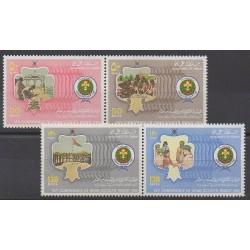 Oman - 1984 - Nb 247/250 - Scouts