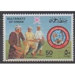 Oman - 1985 - Nb 258 - Music