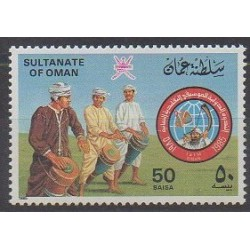 Oman - 1985 - No 258 - Musique