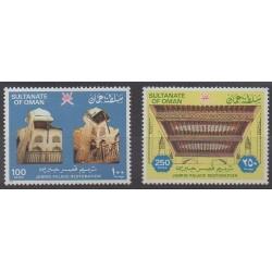 Oman - 1985 - No 256/257