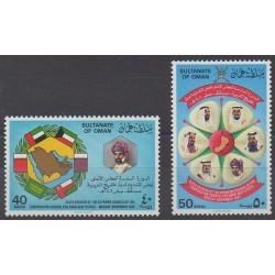 Oman - 1985 - Nb 260/261