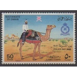 Oman - 1986 - Nb 275