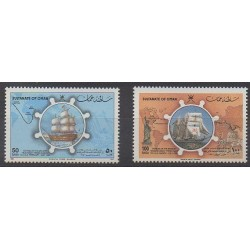 Oman - 1986 - Nb 276/277 - Boats