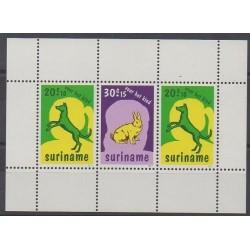 Surinam - 1977 - No BF25 - Animaux