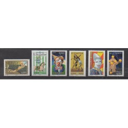 France - Poste - 2008 - Nb 4216/4221 - Circus