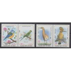 Iran - 2002 - No 2614/2617 - Oiseaux