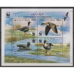 Iran - 2015 - Nb 3019/3022 - Birds - Endangered species - WWF
