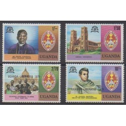 Uganda - 1979 - Nb 188/191