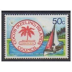 Cocos (Island) - 1979 - Nb 33 - Boats