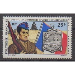 Polynésie - Poste aérienne - 1971 - No PA47 - Seconde Guerre Mondiale