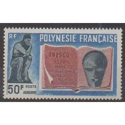 Polynesia - Airmail - 1970 - Nb PA39