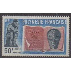 Polynésie - Poste aérienne - 1970 - No PA39