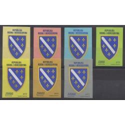 Bosnie-Herzégovine - 1993 - No 143/149 - Armoiries