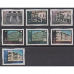 Bosnie-Herzégovine - 1995 - No 151/157 - Monuments