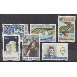 Bosnia and Herzegovina - 1995 - Nb 177/182