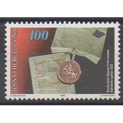 Bosnie-Herzégovine - 1996 - No 191 - Monnaies, billets ou médailles