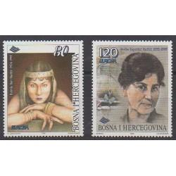 Bosnie-Herzégovine - 1996 - No 183/184 - Célébrités - Europa
