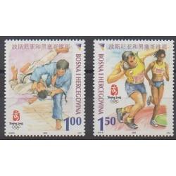 Bosnie-Herzégovine - 2008 - No 598/599 - Jeux Olympiques d'été